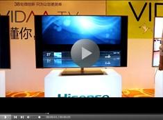 海信VIDAA TV瀑布式极速选台展示