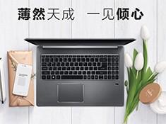 <span>Acer/宏碁蜂鸟Swift3</span><b>售价5199元</b>