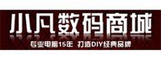 北京小凡数码商城