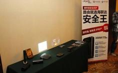 海联达产品展示