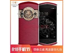 8848 钛金手机 M4私人订制 祥龙贺岁限量版