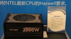 2000W长城巨龙电源