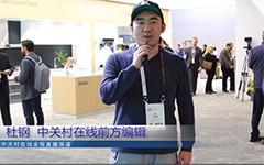 CES2018:海尔展台介绍