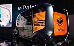 丰田e-Palette出行平台