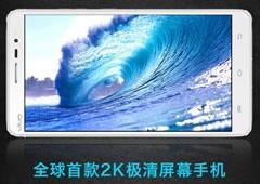 全球首款2K屏幕手机