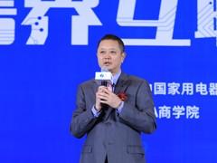 柯尼卡美能达中国副总经理钟登根