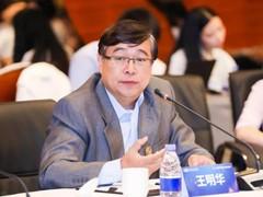 立思辰高级副总裁王明华