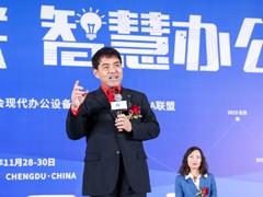 佳能(中国)高级副总裁奥山隆