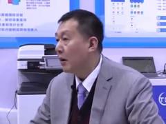 圣点科技文印安全事业部总监何鹏