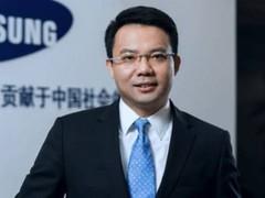 三星电子大中华区彩电营销副总裁<b>刘峻光</b>