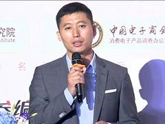 华为消费者BG IoT产品线 </br>智慧交互总经理 葛泽天