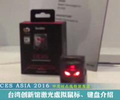 创新馆激光虚拟鼠标
