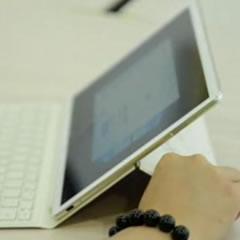 华为MateBook E产品解析