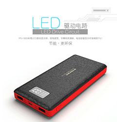 LED驱动电路