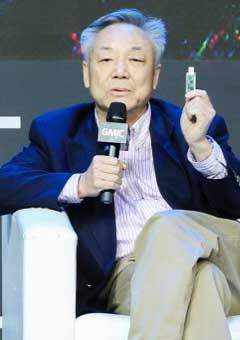 <b>杨林</b>GTI<br> 首席科学家