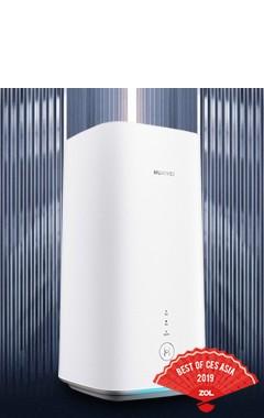 华为 5G CPE Pro<em><strong><i> Best Network Communication Product</i> 网络通信产品奖</strong></em>