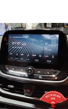 安吉星(车家互联)<em><strong><i> Best Vehicle Technology Product</i> 汽车技术产品奖</strong></em>
