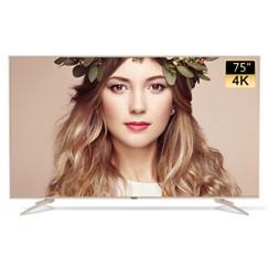 海尔LU75X81 75英寸4K液晶平板电视