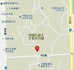 5月9日  中国石油大学