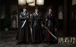 绣春刀II:修罗战场<b>豆瓣评分<i>7.3分</i></b>