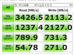 连续读取速度可达3462MB/S