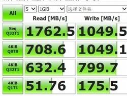 连续读取速度可以达到1762MB/S