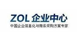 ZOL商用事业部