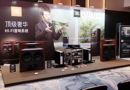 JBL广州音响展一览