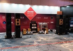 广州展顶级音响系统巡礼