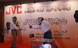 支持AVCHD、MP4和MOV录制