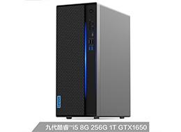 <em>联想GeekPro 酷睿i5-9400/8G/1T+256G SSD/GTX1650_4G/黑色</em><b>¥4799元</b>