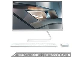<em>AIO 520C-24ICB 23.8英寸 酷睿i5-8400T/8G/1T+256G SSD/独立显卡/白色</em><b>¥5499元</b>