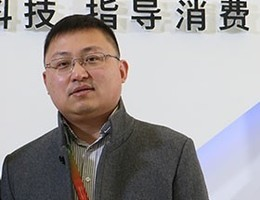 豹米科技CEO徐立恒