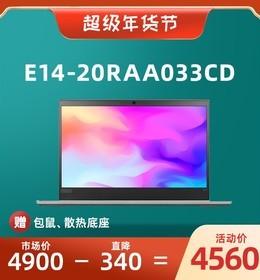 ThinkPad E14(20RAA01BCD)