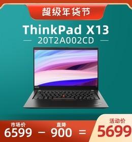 ThinkPad X13 20T2A002CD