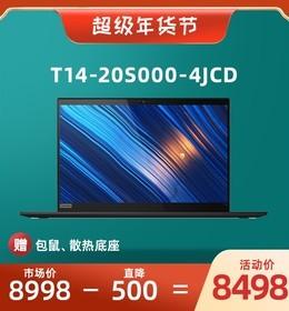 ThinkPad T14(i7 10710U/MX330)