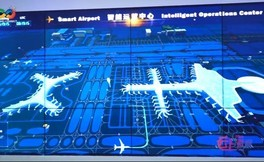 综合大交通,智慧新机场