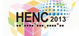 2013华为企业网络大会