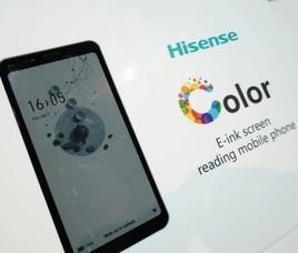 全球首款彩色墨水屏5G阅读手机