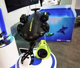 鳍源水下机器人V6 PLUS亮相