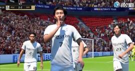 FIFA18-配合射门