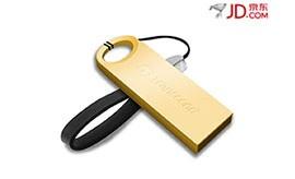 JetFlash 520G 流金精品U盘
