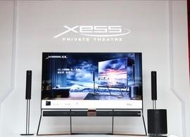 TCL X6 XESS私人影院