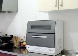 松下TR1台式洗碗机
