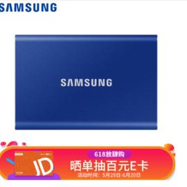 三星(SAMSUNG) 1TB Type-c移动硬盘 固态PSSD 超极速NVMe高速传输1050MB/秒 T7 极光蓝 MU-PC1T0H