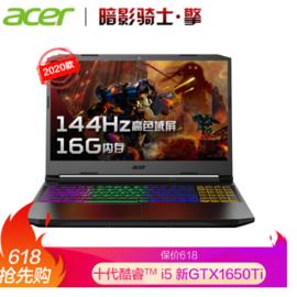 宏碁(Acer)暗影骑士·擎 15.6英寸 2020款 144Hz高色域真电竞屏 吃鸡游戏本笔记本电脑(新标压I5/16G/512SSD/新GTX1650Ti 4G独显/RGB四区背光键盘)