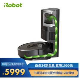 iRobot i7+ 扫地机器人和自动集尘系统 智能家用全自动扫地吸尘器套装
