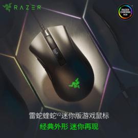 雷蛇 Razer 雷蛇炼狱蝰蛇V2迷你版 鼠标 有线鼠标 游戏鼠标 右手鼠标 RGB 电竞 黑色 8500DPI