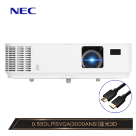 NEC NP-CD1100投影机商务办公家用教育投影仪 (3000流明 HDMI 高清接口 蓝光3D)白天直投