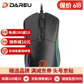 达尔优 A960 有线鼠标 游戏鼠标 RGB鼠标 轻量化设计 吃鸡鼠标 绝地求生宏LOL英雄联盟CF 65g轻量化鼠标-黑色